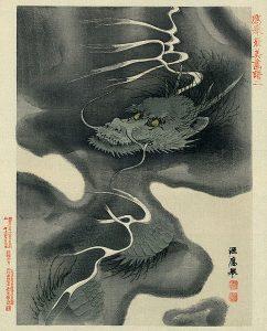 484px-Ukiyo-e_dragon_2
