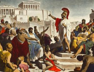 """Pericles's Funeral Oration"" by Philipp von Foltz"