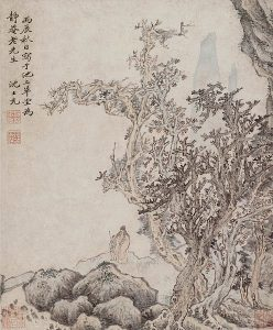 Shen Shichong (1616), Man and Servant Beneath Trees